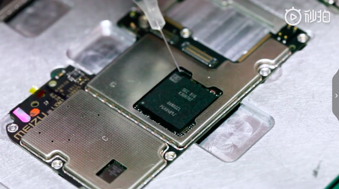 Meizu 16S processor adhesive