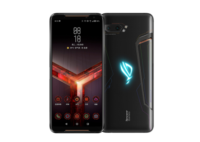 ASUS ROG Phone 2 featured